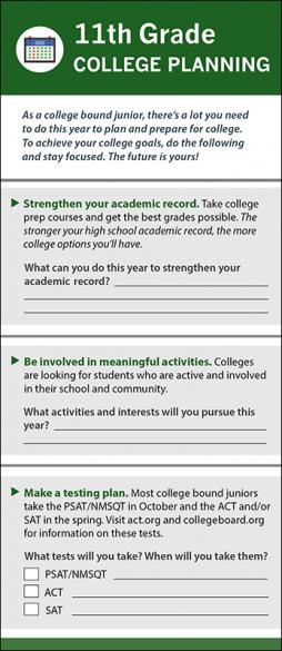11th Grade College Planning Rack Card Handout