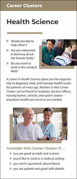 Career Clusters - Health Science Rack Card Handout